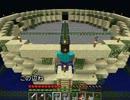 【Minecraft】 方向音痴のマインクラフト Season4 Part12 【ゆっくり実況】