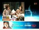 浅野真澄のスパラジ 第02回 3/4