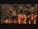 【ダークソウル】サクサクと全ボス撃破&全NPC殺害【解説実況】Part7 thumbnail
