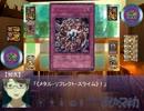 【まどか】Magia&Witch第10話(後編)【遊戯王】