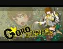 【ボーダーブレイク】GOROの出撃日誌 315日目【S2】