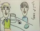 第96位:友達が描いた絵に音声をつけたよ☆(番外編第二弾)