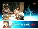 浅野真澄のスパラジ 第02回 4/4