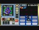 ロックマンエグゼ5 チーム オブ カーネル を実況プレイ part17 thumbnail