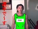 【ニコニコ動画】陸上日本代表 OGRSYN ボルトの走りを見て.ogrを解析してみた