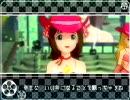 【アイドルマスター】 さようならこんにちは 【オオミソカ】