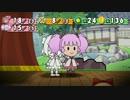 【ゆるゆり】ペーパーアカリRPG thumbnail