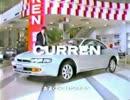 【ニコニコ動画】[車CM]トヨタ 200系セリカ/カレン/ED/エクシヴのCM集を解析してみた