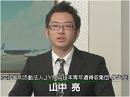 【山中亮】第3回戦史検定に向けて[桜H24/10/10]