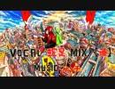 【オリジナルPV】マトリョシカ 歌ってみた【蛇足】 thumbnail