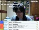 【ニコニコ動画】【金バエR】石川典行に凸【ノリユキラジオ】を解析してみた