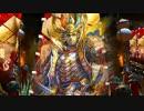 【戦国大戦】現在 関東王 58(Ver2.0新カード無し)【4国】