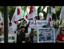 頑張れ日本!全国行動委員会 TBS抗議活動 2012.10.12 1/2 thumbnail