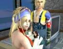 Sims2 FFX ティーダ リュック 同居生