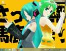 【ニコニコ動画】【ガジェット】デスクトップでMMDを踊らせてみた【System Animator】を解析してみた