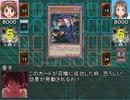 決闘!イカ娘 その24・完成版 thumbnail