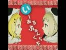 【俺選なう!】ボカロ神曲集 part19【作業用BGM】 thumbnail