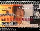 【ニコニコ動画】高田健志 インタビューを解析してみた