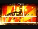 【GUMI・IA ・MEIKO】千本桜【カバー合唱