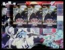遊戯王開封動画【EXTRA PACK 2012編】 thumbnail