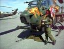 AH-1S COBRA IN CAMP KISARAZU PART2.mp4
