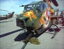 AH-1S COBRA IN CAMP KISARAZU PART3.mp4