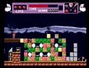 PCエンジン ビルダーランド (1992) - Part2/3