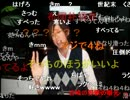 【ニコニコ動画】高田健志が○○やってみた。 #01 1/3を解析してみた