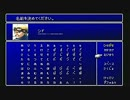 FINAL FANTASY VII を実況プレイ part28 thumbnail