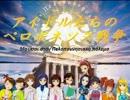 アイドルたちのペロポネソス戦争 第6話その1-1【B.C.430年5月】