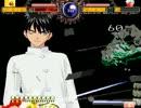 MUGEN 【たぶんSMH未満】凶&狂キャラトーナメント Final Part81