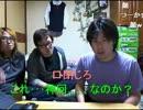 【ニコニコ動画】【金バエR】石川典行が家に来た【ノリユキラジオ】を解析してみた