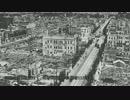 【ニコニコ動画】名古屋の足・激動の90年 #2 戦災と名古屋・戦前編【迷列車中京編#5-2-1】を解析してみた