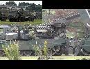 H24 陸上自衛隊武器学校 土浦駐屯地 訓練展示 前編