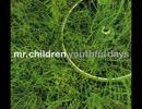 【歌ってみた】youthful days【Mr.Children】