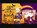 sm19130727動画サムネ