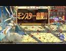 ヘタレプレイヤーの熊動画 その36(緋色の参道編その2)