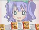 きゅうり味のヴェルタースオリジナルを食べればいいよ! thumbnail