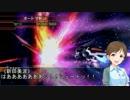 第62位:【モバマス×gジェネ】モバジェネワールド6-1『新たな歪み』 thumbnail