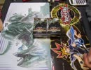 遊戯王開封動画デス EXTRA PACK 2012 thumbnail