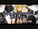 【ニコカラ】START (off vocal)【Lily】[