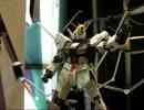 52回全日本模型ホビーショー ニューガンダムVer.Ka thumbnail