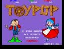 [AC音源] トイポップ/Toy Pop