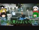 ゆっくり新兵が行くBF3→act18 thumbnail