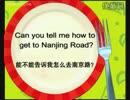 【ニコニコ動画】www.iphonecaseshow.com 英語勉強中国語勉強 (1).flvを解析してみた