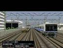 電車でGO!プロ仕様 全ダイヤ悪天候でクリアを目指すPart39【ゆっくり実況】