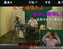 【ニコニコ動画】【田村淳】淳の晩酌(放送2回目ノーカット)【ニコ生】を解析してみた