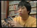 【ニコニコ動画】【2012/10/17 18:30】ピョコ生#056 先日買った3DSのゲームにダメ出しを解析してみた