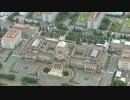 【ニコニコ動画】明治「第03集 税制改革 官と民の攻防」(02 of 02)を解析してみた