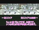 【ニコニコ動画】マジョーラっぽいスフィア改変ラムちゃんっぽい髪スフィア+副産物配布を解析してみた